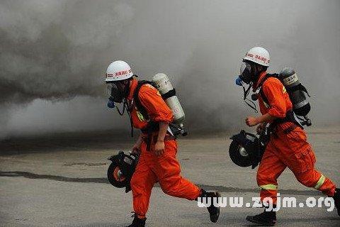 梦见消防队员