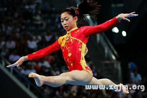 梦见体操运动员
