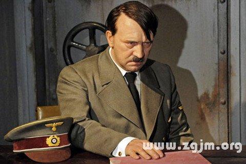 梦见希特勒