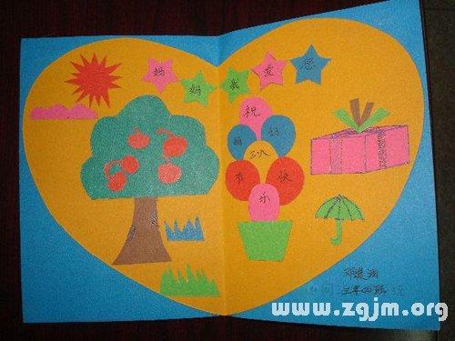 中幼儿绘画新年贺卡